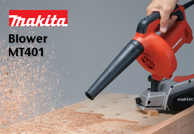 Makita Blower MT401